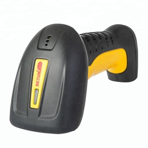 NT-1208 stable serial scan easy scan automatic laser barcode scanner with IP67 with display