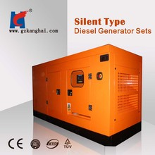 AC 50HZ 60HZ silent type industrial heavy duty generator price