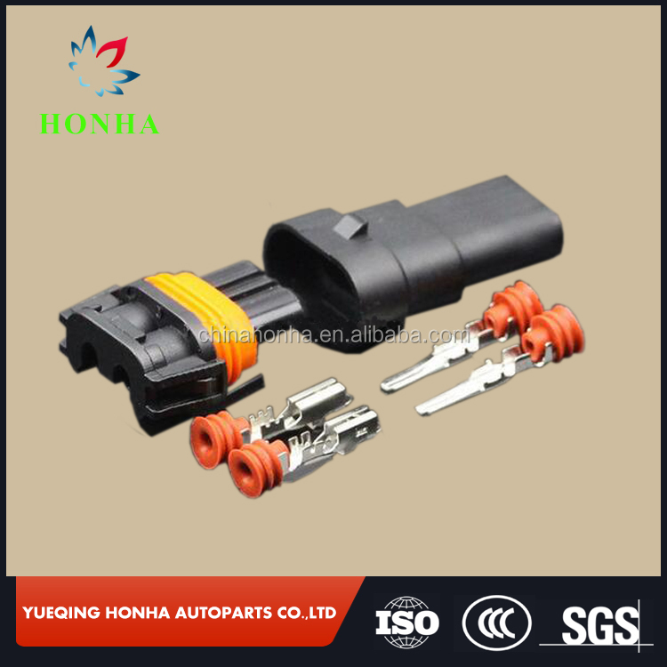 kit male and female connector Automobile headlight socket 9006 waterproof connector adapter Auto connector