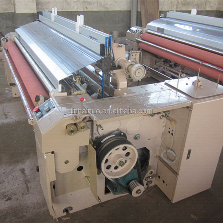 Cost price First Grade water jet loom for turkey