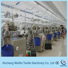 Computer controlled Knitting machine sock making industries for children and adult in china