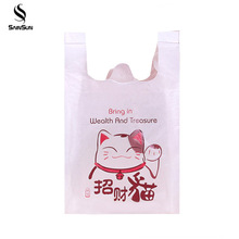 Corn Starch Based 100% Cornstarch Biodegradable Shopping Pe Pla Hemp Hospital Plastic Bag