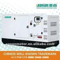 Yanan water-cooled soundproof Lister Petter Diesel Generation set for sale