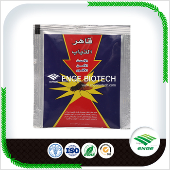 Good attraction insecticide Fly control,Thiamethoxam 10%+Z-9-Tricosene 0.05%WDG
