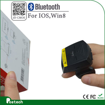 FS02 Wearable 2D Barcode Scanner