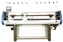 SEC131(A) series simple computerized flat knitting machine