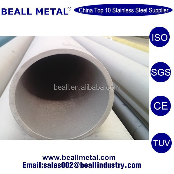 Tapered stainless steel pipe, seamless tubes