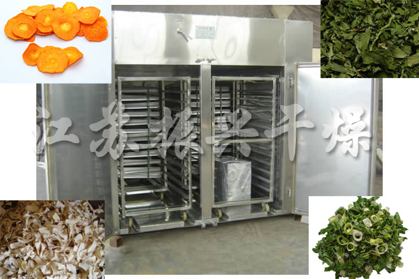 Best Selling Hot Air Circulation Drying Oven Type Vegetable Slice Dryer