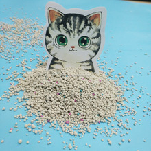 Granular Bentonite Cat/Kitty Litter