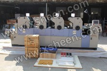 290 High Quality 4 color offset machine, offset printing machine for sale