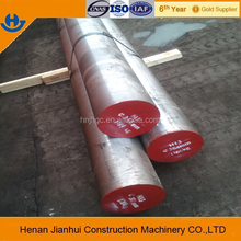 Hot Work Alloy Tool Steel 1.2344