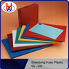 High wear-resistance colored hdpe plastic sheets/hdpe high density polyethylene