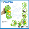 /product-detail/battery-operated-bubble-gun-water-frog-toy-742784721.html