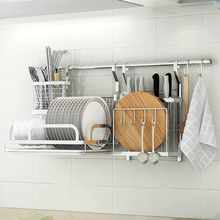 XM_447D Industrial drying hanging stainless steel dish rack