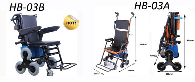 2016 nieuwe ontwerp elektrische trap klimmen rolstoel for Motorized wheelchair stair climber