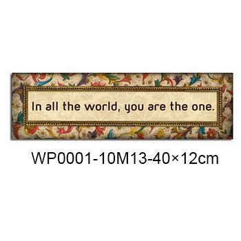 In all the world you are the one wooden plaque to encourage yourself