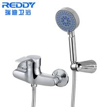 Reddy Shower Sets Bath & Shower Faucet With Polished Surface Treatment Shower