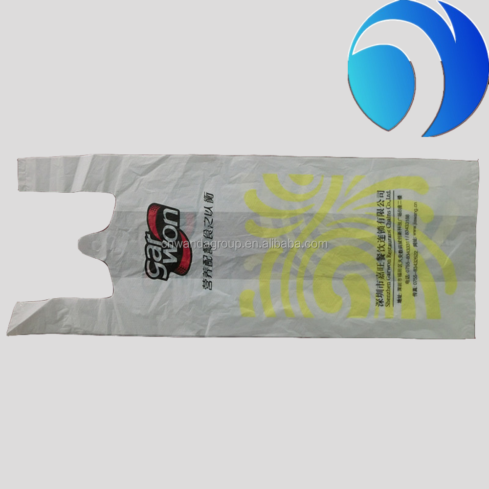 2016 SGS quality certification HDPE plastic food packaging bag , plastic bags for frozen food