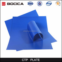 Agfa Offset Ctp Plate