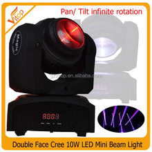 New product 2 eyes 10w 4 IN 1 quad led moving head mini beam light