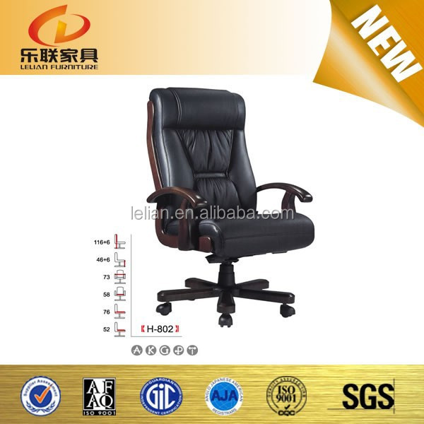Royal Chair Office Chair Manufacturers Massage Chair H-802