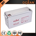 12V high page yield 150ah powerful modern design battery rechargeable