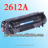 Compatible for hp toners 12a/35a/36a/85a/49a/05a/80a/15a/90a/16a/11a/42a/64a/45a toner cartridge &ink factory