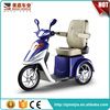 500w three wheel disabled vehicle