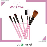 Makeup Promotion Gift 7pcs Brushes Set Face Beauty Cosmetics