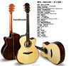 41'' solid spruce cutaway global acoustic guitar made in china