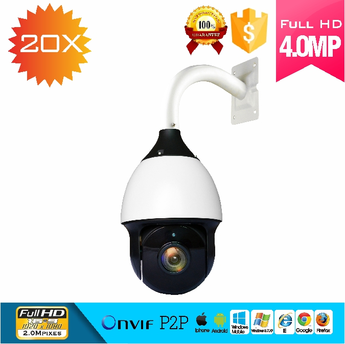 Hikvsion Design 4.0MP HD IP IR high speed dome camera HI3516D + 4689 cmos 20x optical zoom ptz dome camera 250M Laser