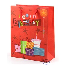 Fancy Style High Quality Birthday Gift Packaging Bag Wholesale Birthday Party Supplies Birthday Gift Paper Bag OEM