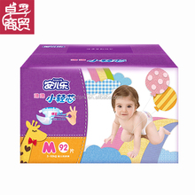 M size 1carton=92pcs 2017 New Design Baby Products Diaper for baby,baby diaper supplier,nice baby diaper factory made in China