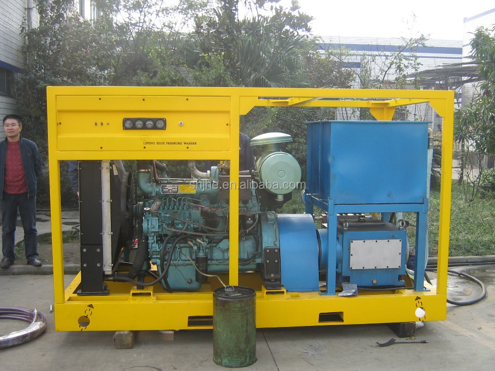 drain machine for sale