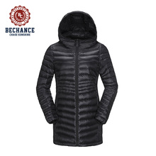 H1041 women ultralight down jacket winter warm clothing long coat
