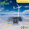 4000W hybrid solar wind power generation system