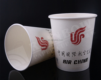 Wholesale Degradable Disposable Paper Cup recycled 7oz