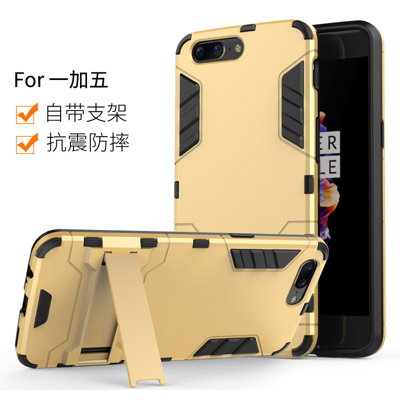 Good quality custom back case case for oneplus 5 ,for one plus five mobile case