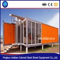 Hot Sale cheap Mobile prefab modern steel and glass container house 20ft 40ft