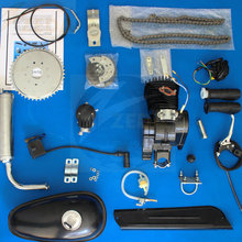 2 Stroke Bicycle Engine 80cc Scooter Engine Kit Motor Para Bicicletas