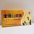 Free Sample Herbal Teabag Made From Natural Ingredients Dandelion Herb Tea