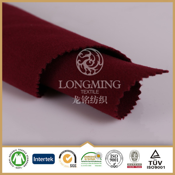 china alibaba cheap plain dyed 100%polyester wool touch suiting fabrics anti-pilling woven tr brushe fabric for winter coat