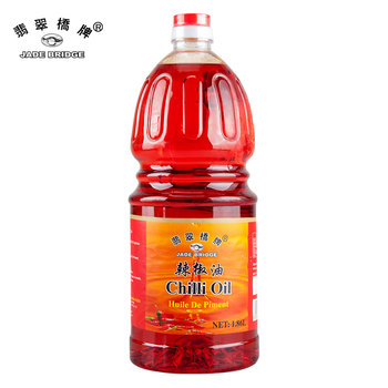 Export of chili oil - bulk cooking Red Chili oil 1.86L