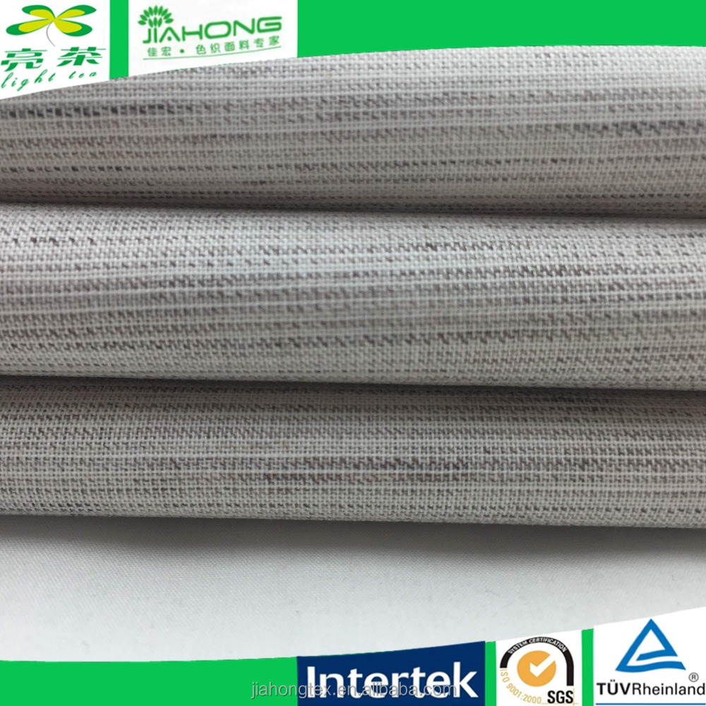 Fabric mill grey segment cotton shirting fabrics manufacturers