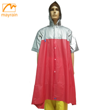 2018 Reusable PVC Rain Poncho with logo printing for Adult