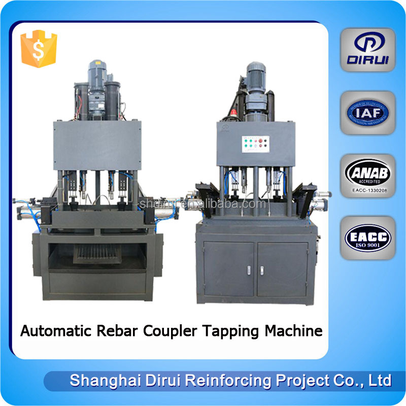 rebar coupler auto tapping machine auto drilling and tapping machine rebar steel making equipment DGS-40Z