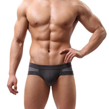 custom your own brand and design underwear men factory price