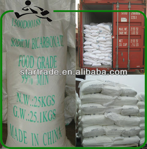 sodium bicarbonate feed grade 144-55-8 manufacturer in china