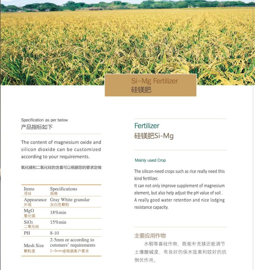 Si-Mg Fertilizer