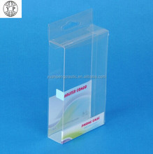 pvc clear plastic folded box for MOTO X phone case , pvc clear plastic folding box for phone case